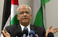 Erekat: Palestinian State meaningless unless Al Quds its capital