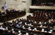 Palestine slams Israeli bill on execution of Palestinian detainees