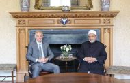 Grand Imam meets with Tony Blair in London