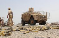 Continuing of the Comprehensive Operation Sinai 2018