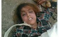 Al Fatieh, the first Yemeni martyr killed by Houthi militias in Al-Hodaida