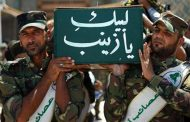 Afghan Shiite men backed by Iran fight and killed in Syria