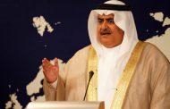 Bahrain vows full solidarity with Saudi Arabia