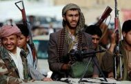 Houthis announce redeployment from Yemen ports amid doubts by legitimate govt