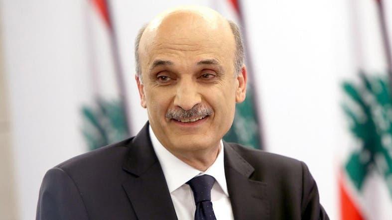 Samir Geagea announces resignation of his ministers from Hariri cabinet