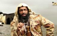 Khalid Batarfi: Raymi's successor in al-Qaeda in the Arabian Peninsula