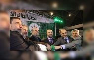 Algeria's Brotherhood rooted in staunch opportunism of crises