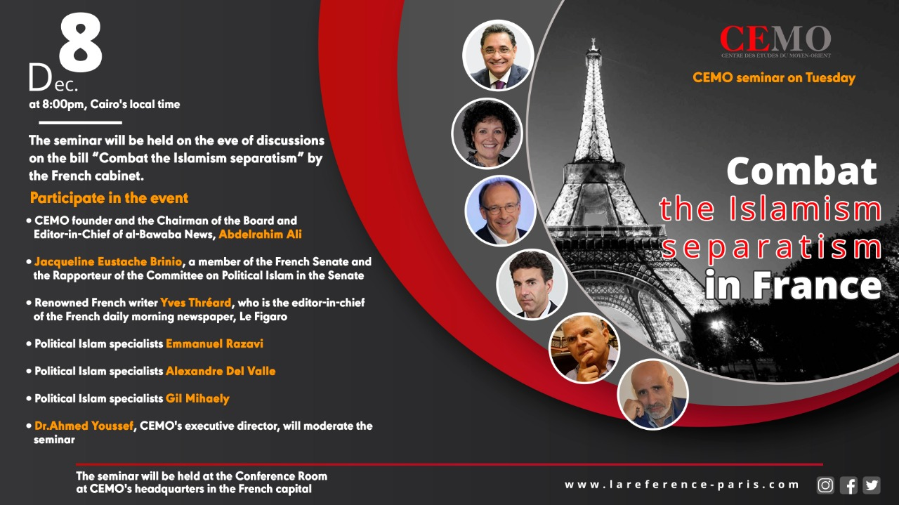 Live Broadcast of CEMO seminar to address France's new bill on separatism