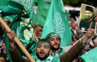 Holy Land: Brotherhood's hidden arm in US