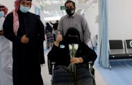 High Registration Turnout to Receive COVID-19 Vaccine in Saudi Arabia