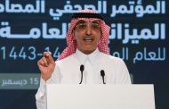 Saudi Arabia in Talks with Vaccine Companies to Provide Vaccines to Yemen, Africa