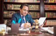 Abdelrehim Ali: Plans to build new Brotherhood under American auspices