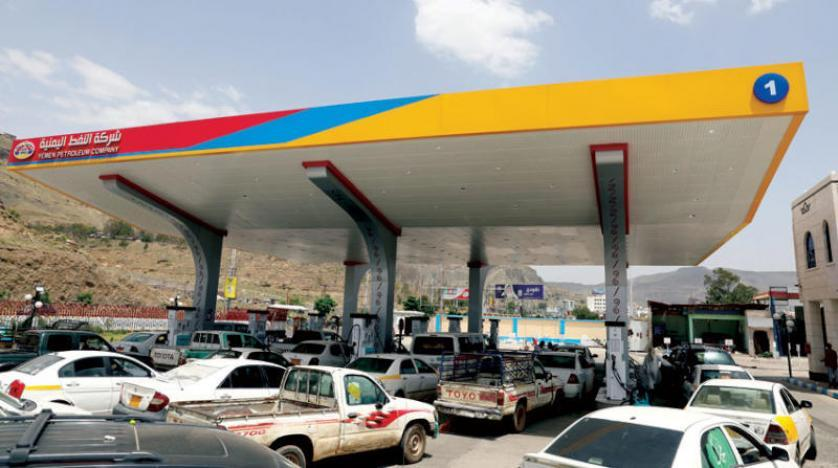 Houthis using fuel to blackmail international community