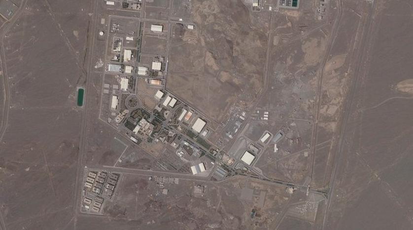 Iran State TV Identifies Man It Says Was Behind Blast at Natanz Nuclear Site