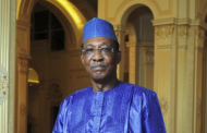 Mohamed Déby: Young general leads fight against terrorism in Chad