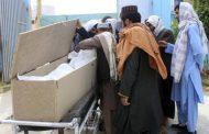 Gunmen Kill Former TV Presenter Then Escape in Afghanistan