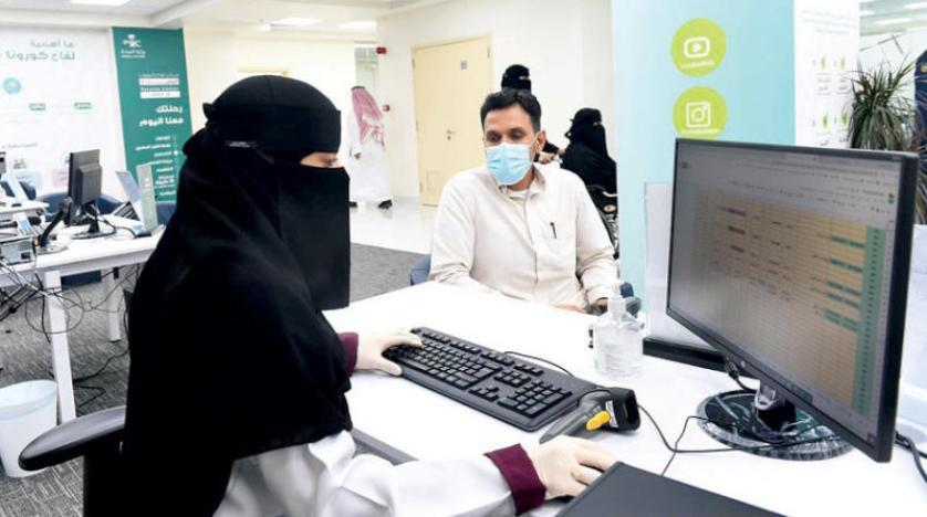 Saudi Arabia Makes COVID-19 Vaccinations Mandatory for All Employees