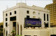 Al-Azhar and Dar al-Iftaa: Barriers against the Brotherhood's terrorism