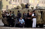Kerdasa and Helwan: Most prominent terrorist strongholds in Cairo and Giza after June 30 Revolution