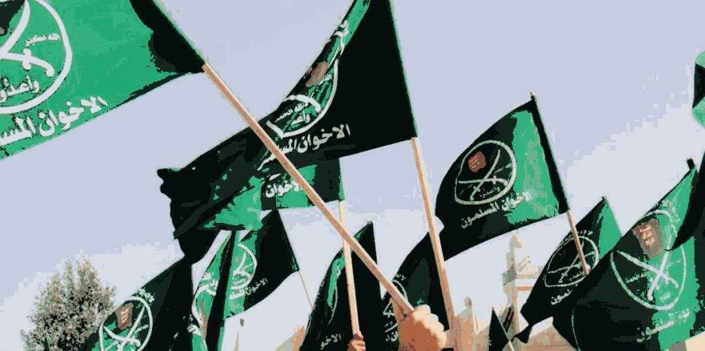 Brotherhood's terrorist wing: Real violence and false doctrine