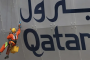 US investigates Qatar over finances Iran's Revolutionary Guards Corps