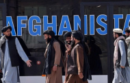 Ehtesab: Online app to protect Afghans from Taliban oppression