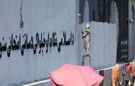 The soul of Kabul': Taliban paint over murals with victory slogans