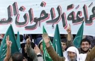 Saied's growing popularity divulges fragility of Muslim Brotherhood in Tunisia