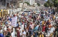 Brotherhood corruption: Will Yemeni government respond to popular protests?
