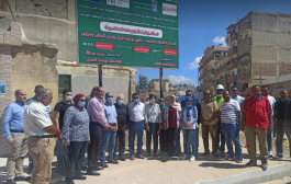 Press Release Financed by EIB, MSMEDA Allocates 54 million Egyptian Pounds for Casual Workers in Alexandria