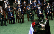 Iran's new president delivers an angry rebuke of the U.S. and is vague on the threatened nuclear deal.