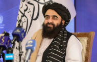 Taliban seeks to attend United Nations General Assembly in New York
