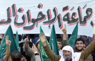 Junior Brotherhood members threatening to establish new front
