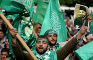 Secret treasury: Plan to revive Brotherhood's activity in Egypt revealed