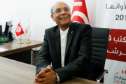 Accusations of high treason against Marzouki after his incitement against Francophonie Summit