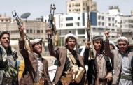Houthis making ISD calls to make money