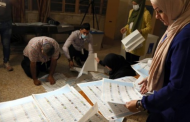 Civil war knocks: Iraq's future after election results rejected